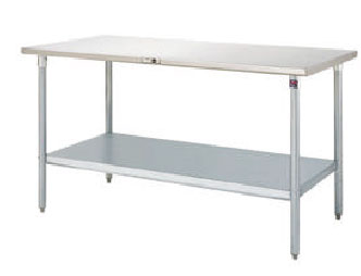 John Boos Stainless Steel Work Table Quot X Quot STSSK - Stainless steel work table price